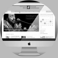 Сайт симфонического оркестра Москвы Русская филармония